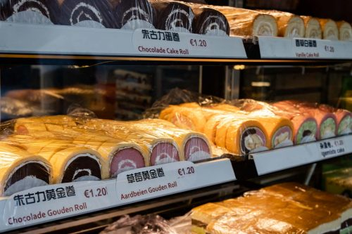 Try a Chinese cake from Rotterdam